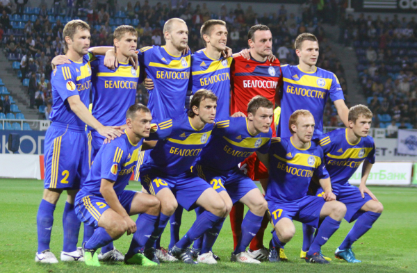 BATE zdobyło mistrzostwo Białorusi