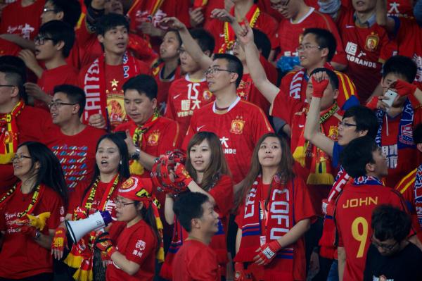 El. MŚ 12 goli reprezentacji Chin