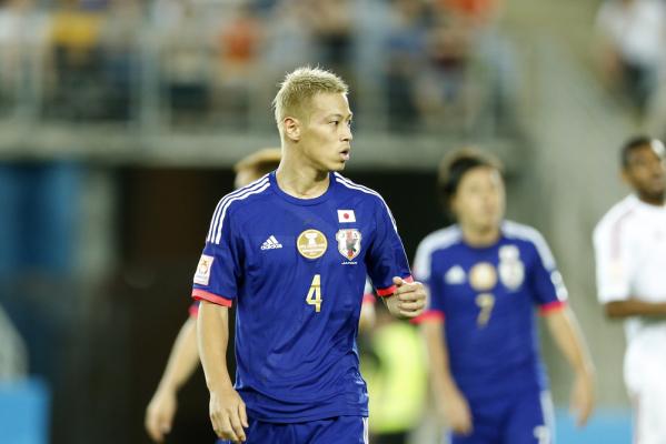 El. MŚ: Japonia przedłużyła serię bez straconego gola.