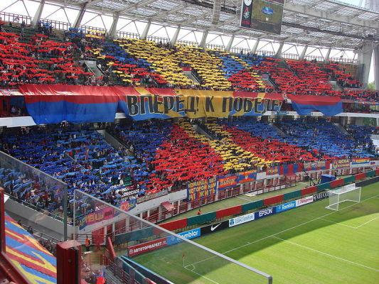 Premjer Liga: sensacyjna porażka CSKA