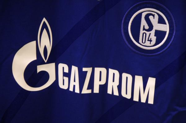 Bundesliga: Schalke lepsze od Hannoveru