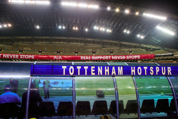 Tottenham poluje na napastnika Marsylii?