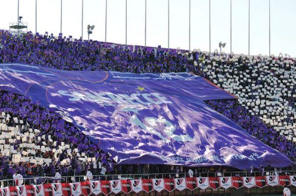 KMŚ: Zwycięstwo Sanfrecce Hiroshima