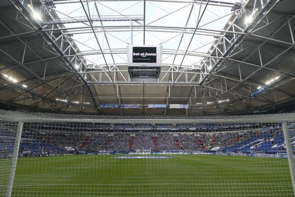 Minimalna wygrana Schalke z Hoffenheim