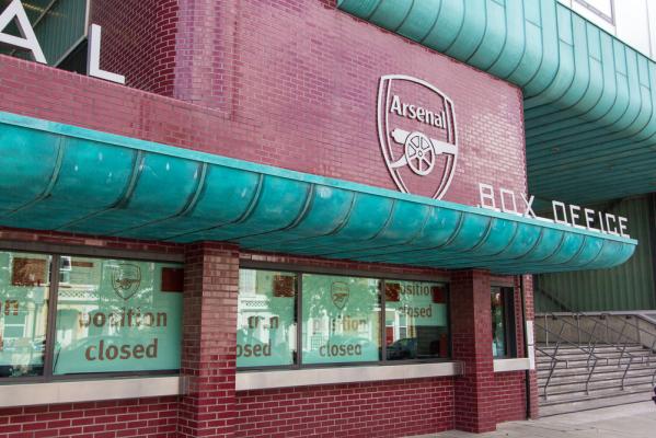 Arsenalu transferowe rekordy skromności