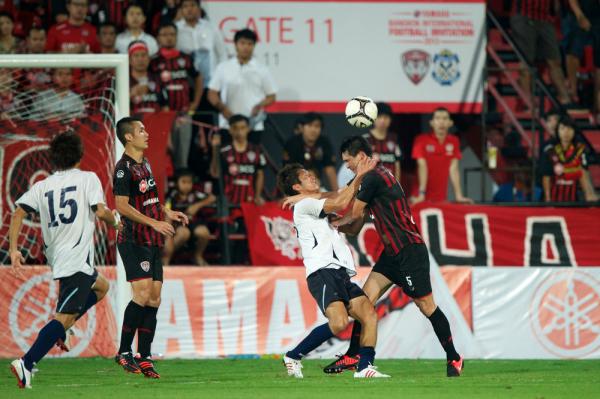 Japonia: Polak puścił trzy gole
