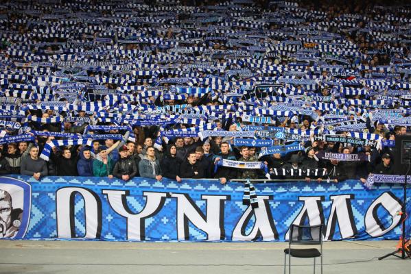 Everton szuka wzmocnień na Ukrainie