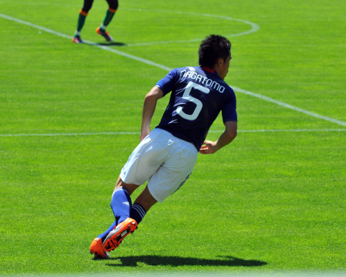 Serie A: Nagatomo na dłużej w Interze