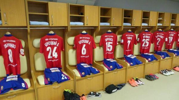 Bramkowy remis w meczu w Krasnojarsku