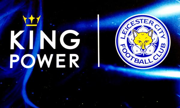Leicester zagra z Barceloną w meczu towarzyskim