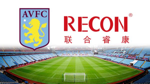 Aston Villa sprzedana! Chińczycy przejęli 100% klubu