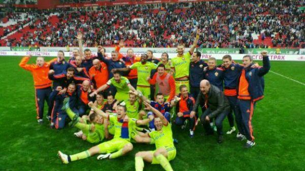 CSKA zdobyło mistrzostwo Rosji