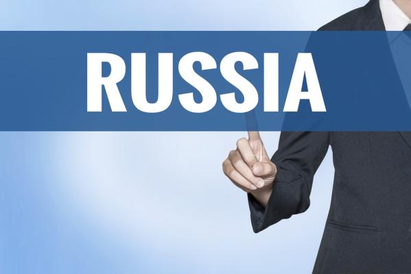 Kadra reprezentacji Rosji na Euro 2016