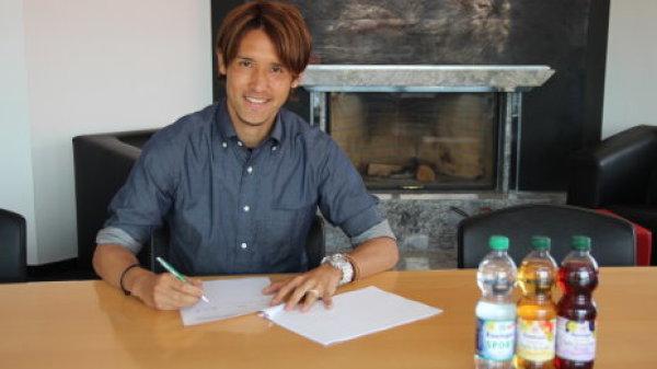 Reprezentant Japonii zamienił Herthę na VfB Stuttgart