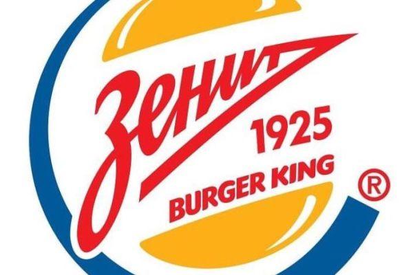 Zenit Burger King? Popularna sieć zaoferowała Zenitowi miliony za zmianę nazwy