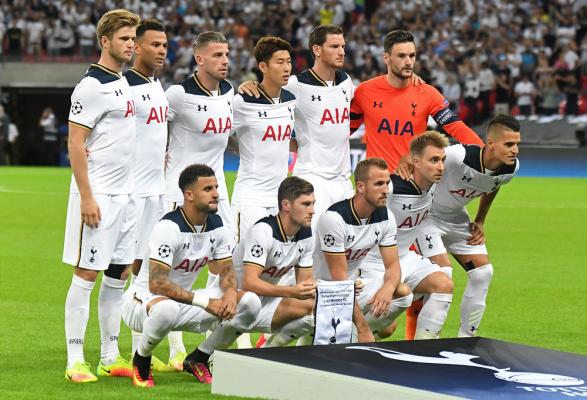 Pierwsza porażka Guardioli w City. Tottenham już tylko punkt za liderem [VIDEO]