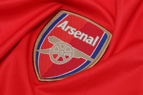 Arsenal włączył się do walki o Guedesa