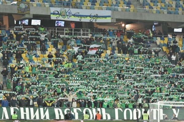 Puchar Ukrainy: Porażka Karpat Lwów