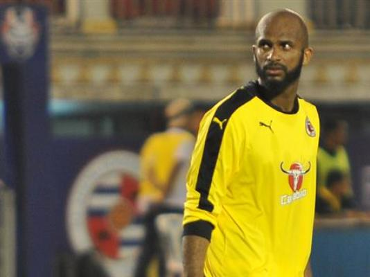 Al Habsi na dłużej w Reading FC