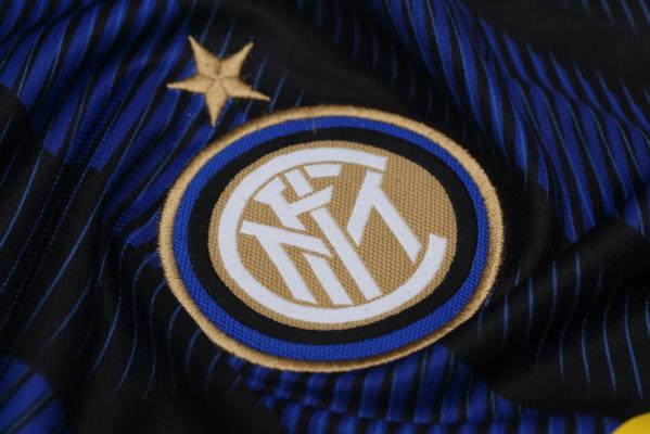 Roberto Gagliardini dołączył do Interu Mediolan