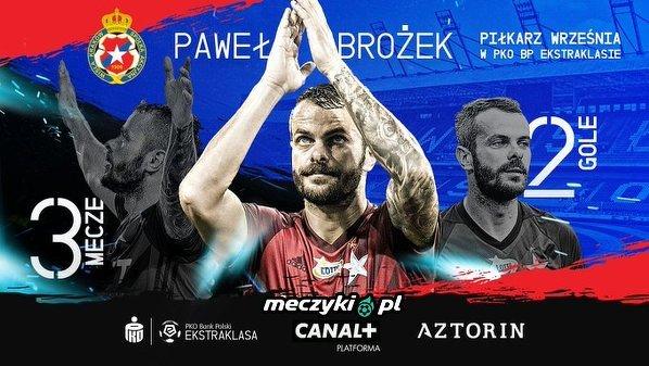 Paweł Brożek wybrany piłkarzem września w PKO Ekstraklasie