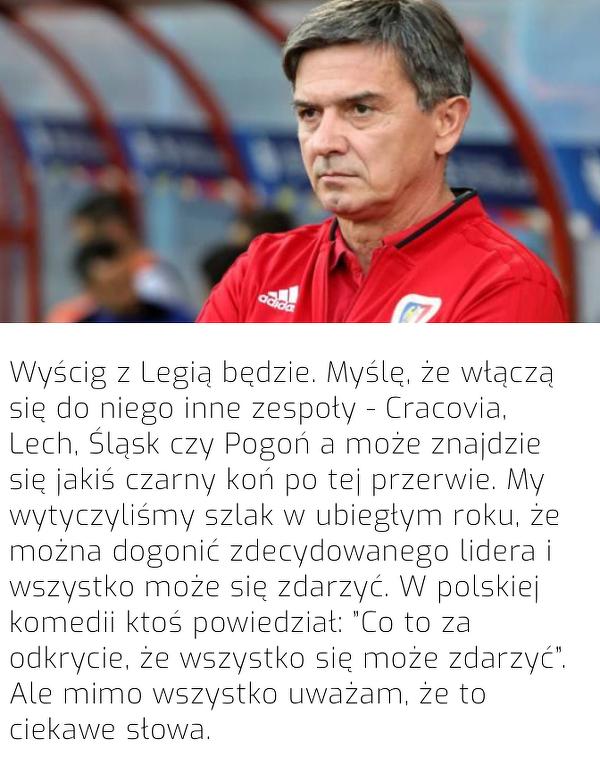 Waldemar Fornalik zapowiada walkę o mistrzostwo Polski