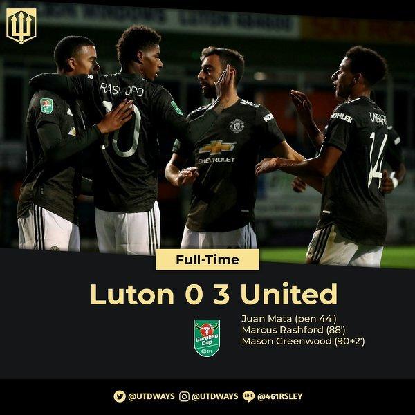 Manchester United w kolejnej rundzie Pucharu Ligi Angielskiej