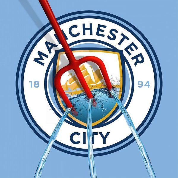 Na Manchesterze United skończyła się seria zwycięstw Manchesteru City