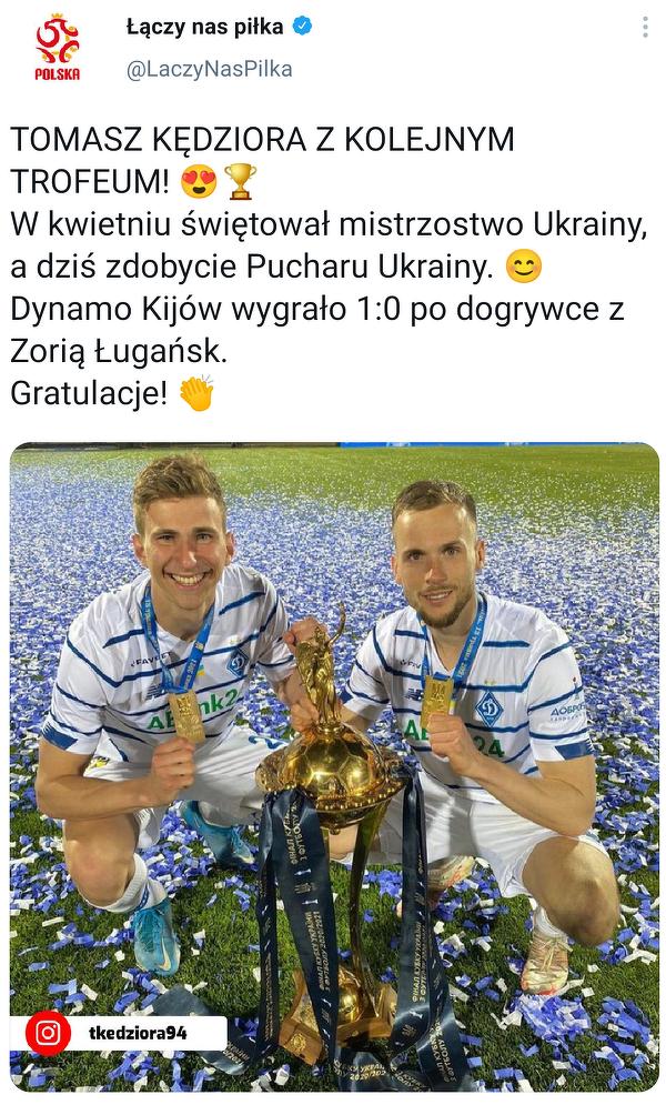 Tomasz Kędziora z Pucharem Ukrainy
