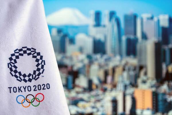 Tokio 2020 (2021) obstawianie Igrzysk Olimpijskich   bukmacherzy online