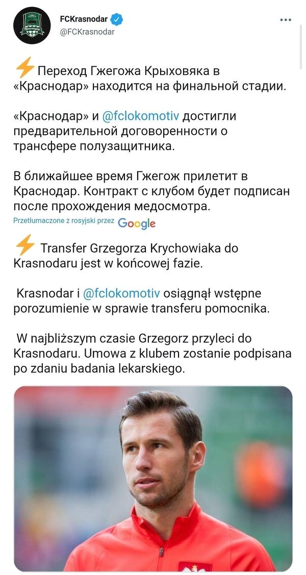 Grzegorz Krychowiak dogadał się z Krasnodarem w sprawie transferu