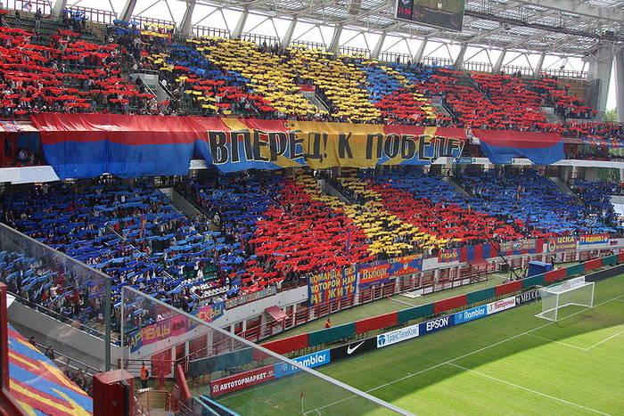 Bezbramkowy remis CSKA Moskwa z FK Ufa