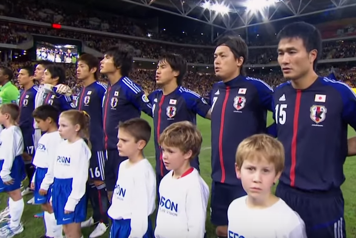 Skromne zwycięstwo Japonii w Pucharze Azji