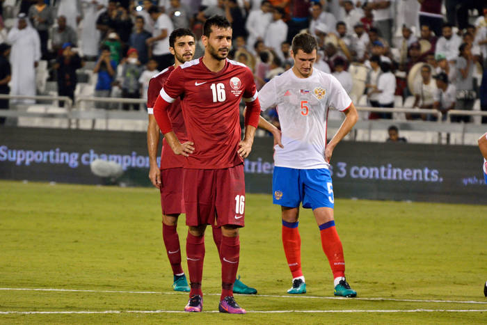 Reprezentacja Kataru