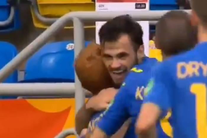 Reprezentacja Ukrainy U20