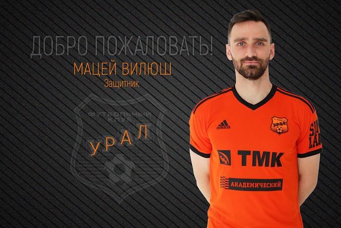 Maciej Wilusz podpisał kontrakt z nowym klubem. Zostanie w Rosji