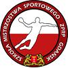 SMS Gdańsk