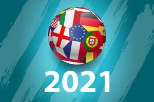 Euro 2020 (2021) bonusy bukmacherskie | bukmacher na Euro