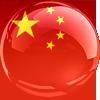 Chiny PR